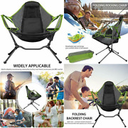 Folding Camp Chair Camping Swing Recliner Relaxation Swinging Comfort Lean...