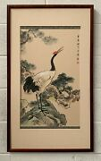Framed Japanese Chinese Scroll Painting Crane Signed And Inscribed