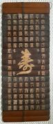 Antique Chinese Wooden Bamboo Scroll Slip Calligraphy