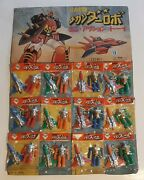 Vintage Maruka Toy Display With 12 Robots And Ships Nos