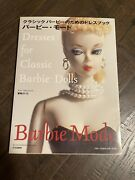 Dresses For Classic Barbie Dolls Silkstone Vintage Barbie With Patterns