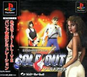 Playstation Sold Out Simulation Acceptable 2e01