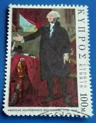 Cyprus1976 The 200th Anniversary Of The American Dec. Rare And Collectible Stamp.