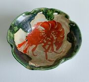 Japanese Lobster Painted Oribe Ware Pottery Bowl