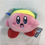Kirby The Star Battle Deluxe Mascot Plush Toy Sword