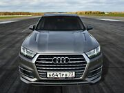 Hood For Audi Q7 2015 - 2021 By Renegade Design 4m0 823 029