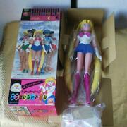 Super Extra Large 1993 At That Time Sailor Moon Figure Doll