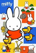 300 Pieces Jigsaw Puzzle And039o-sanpo Miffyand039 26x38cm.