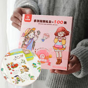 Albums Decoration Sticker Box Stationery Cute Pet Stickers Set Paper Decals