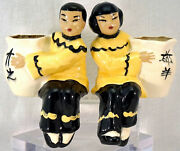 Politically Incorrect Chinese Boy And Girl Shelf Sitter Ceramic Figurines Holding
