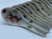 Vintage Japanese Soup Spoons With Hand Painted Dragons Set Of 19