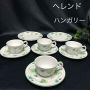 Made In Hungary Cup Saucer Guests Plates Village Pottery