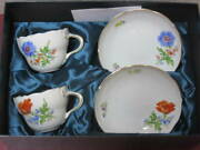 70 Off For Both Coffee And Tea S2 Customer Set Large Two Flowers Cheap