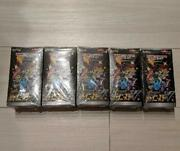 With Shrink Pokemon Card Game High Class Pack Shiny Star