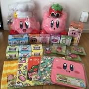 Kirby The Star Ichibankuji Gourmet Deluxe Plush Toy Last One Pair Glasses