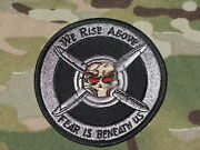 Central Intelligence Agency Cia Spooky Air Operation Kabul Afghanistan Patch