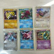 Pokemon Cards Sweepstakes Limited To 5 000 Sheets Set Of Different Colors Promo