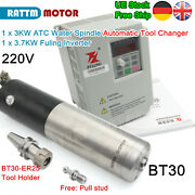 【ue】3kw Bt30 Atc Automatic Tool Change Water Cooled Spindle+3.7kw Inverter 220v