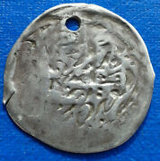Double Stamp. Silver Coin Dirham