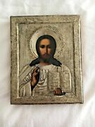 Antique Russian Icon Painting Of Christ 1895 Silver Riza Moscow Mark
