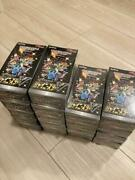 Shiny Star 18 Boxes With Shrink