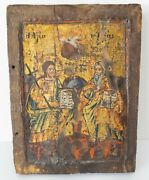 Antique 17/18th Century Russian Icon Wood Panel Gilt Painted Christ Moses