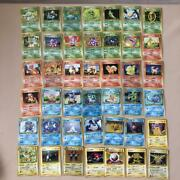 Old Back Pokemon Card Expansion Pack No.1 Bullets All 263 Pieces Full Complete