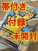 Super Rare The Wake That Became Pokemon Card Banded Otanjo Pikachu Article