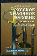 Imperial Russian Soviet Sidearms Swords Polearms And Bayo Book Pt 1