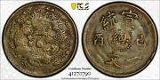 1909 1 Cash China Empire Pcgs Xf-40 Y-18 Cl-hb.53 New Pcgs Gold Shield Slab