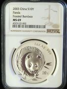 2003 China Panda Frosted Bamboo 10 Yuan Ngc Ms69 1 Ounce Silver Coin