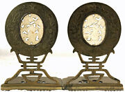 Pair Of Chinese Export Carved / Pierced Translucent Jade And Brass Bookends