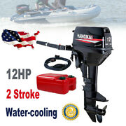 12hp 2stroke 169cc Outboard Motor Boat Strong Engine With Air Cooling System New