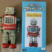 Metal House Original Robot Series Star Patrol Battery Operated Toy Made In Japan