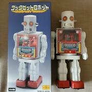 Metal House Original Series Tin Cockpit Robot Battery Operated Toy Made In Japan