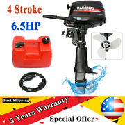 6.5hp Hangkai Outboard Motor 4-stroke Boat Engine W/cdiandair Cooling System 123cc