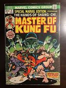 Special Marvel Edition 15 First 1st Shang-chi Mark Jewelers Variant