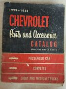 Parts Book 1929 1958 Chevrolet Parts And Accessories Catalog For Car, Truck