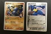 Pokemon Cards Movie-only Collaboration Cario Set Of Super Rare