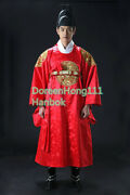 Korean Traditional Ancient Kingand039s Costume Man Hanbok Of Joseon And Goryeo Time