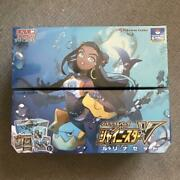 Lurina Set Pieces Pokemon Card Game Play On The