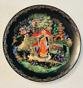 Russian Legends Plates Fairy Tale Set Of 4, Collector Condition 7.75