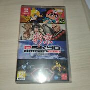 Psikyo Collection Vol Vol. 3 Volume 3 Nintendo Switch Neuf Sous Blister Jap