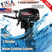 246cc 2 Stroke 18hp Outboard Motor Water Cooling Short Shaft Inflatable Boat Ce