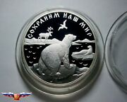 Russia 25 Rubles 1997 Protect Our World Polar Bear 5 Oz Silver Proof