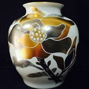 Okura Art China Powerful Discontinued Product 29cm Gold And Silver Color Vase