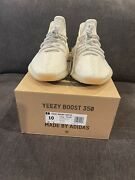 Ds Adidas Yeezy Boost 350 V2 Light Gy3438 Kanye West Size 10
