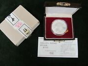 1986 Chinese 5 Yuan Silver Clipper Ship Coin With Box And Certificate