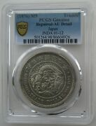 Pcgs Au Detail Japan 1876 Emperor 9th Year Of Meiji M9 Trade Dollar Silver Coin