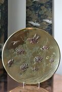 Antique Mixed Metals Charger Japanese Meiji Wall Plate Bird Insects Peony